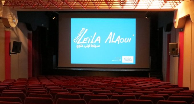 PHOTO-CINEMA-LEILA-ALAOUI-005-680x365_c
