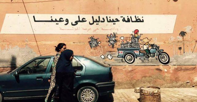 Les gouzous envahissent Marrakech