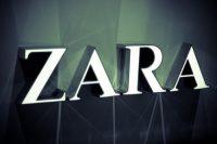 logo zara marrakech