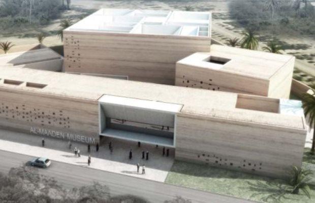 musée Yves Saint Laurent marrakech 2