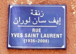 rue-yves-saint-laurent-1936-2008-marrakech